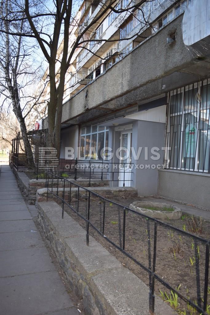 Нежилое помещение, Правды просп., Киев, D-32348 - Фото 16
