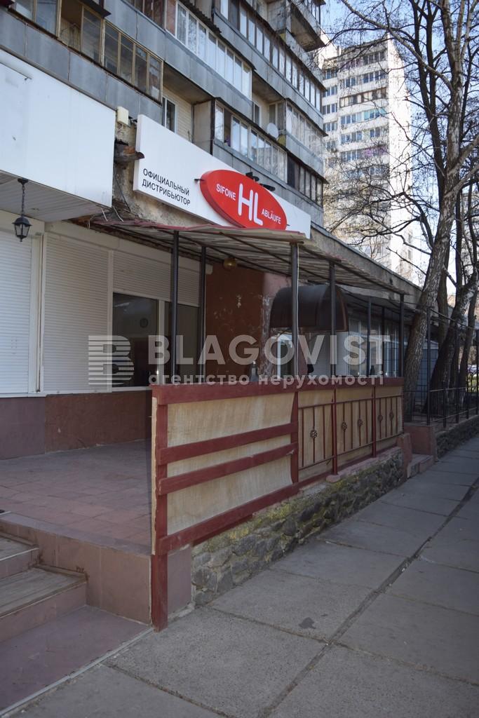 Нежилое помещение, Правды просп., Киев, D-32348 - Фото 17