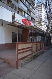 Нежитлове приміщення, Правди просп., Київ, D-32348 - Фото 17