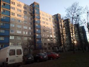 Квартира Кіото, 3, Київ, E-37652 - Фото