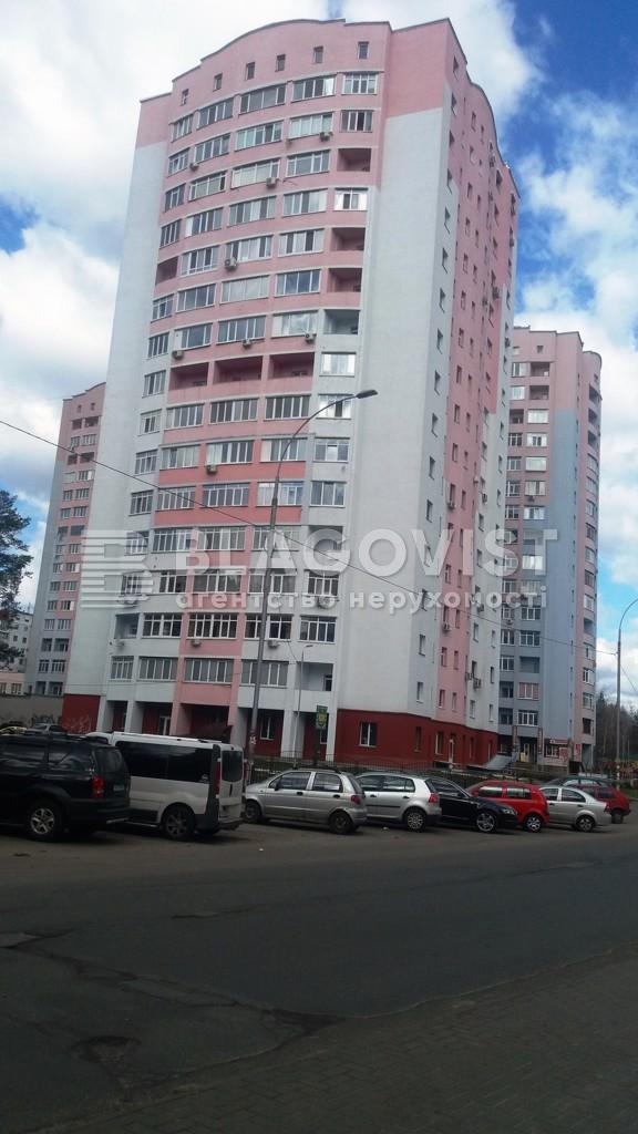 Квартира D-32391, Бударина, 3г, Киев - Фото 1