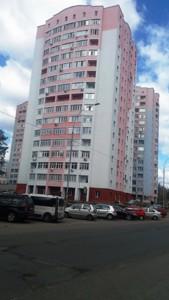 Квартира Бударина, 3г, Киев, Z-1343552 - Фото