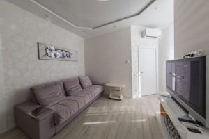 Квартира Барбюса Анри, 37/1, Киев, R-5161 - Фото