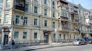Квартира Гончара Олеся, 90/92, Киев, R-33366 - Фото3
