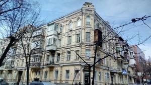 Квартира Гончара О., 90/92, Київ, R-21380 - Фото