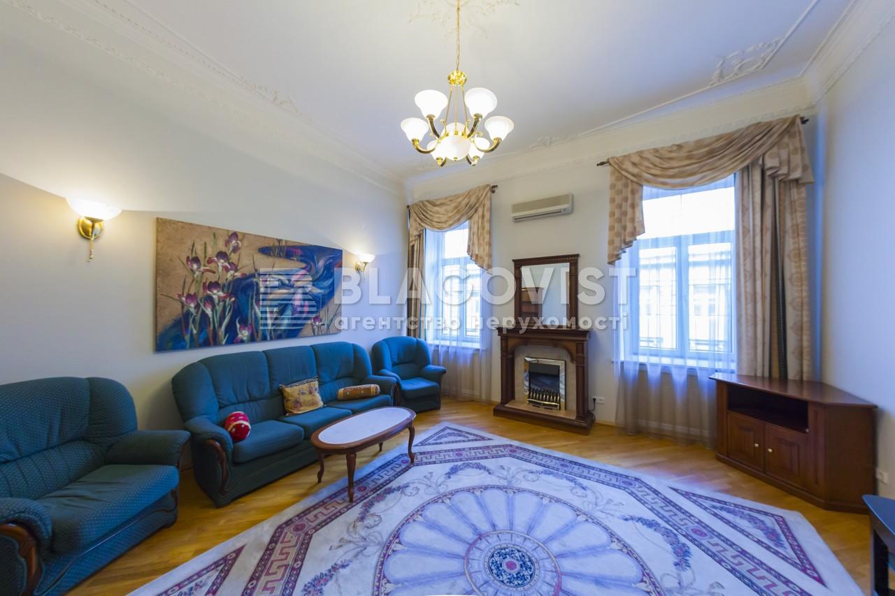 Квартира C-87989, Хрещатик, 15, Київ - Фото 1