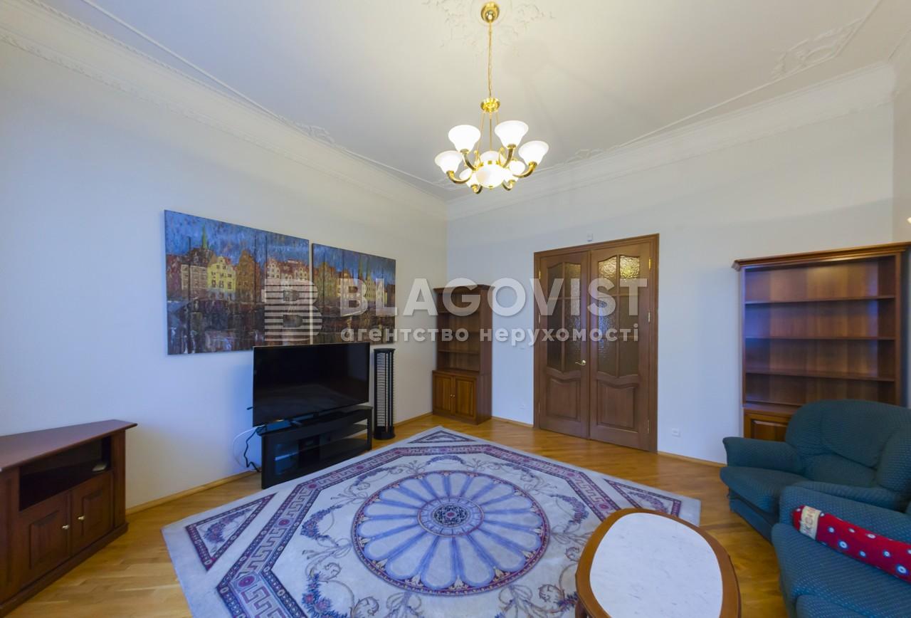 Квартира C-87989, Хрещатик, 15, Київ - Фото 9