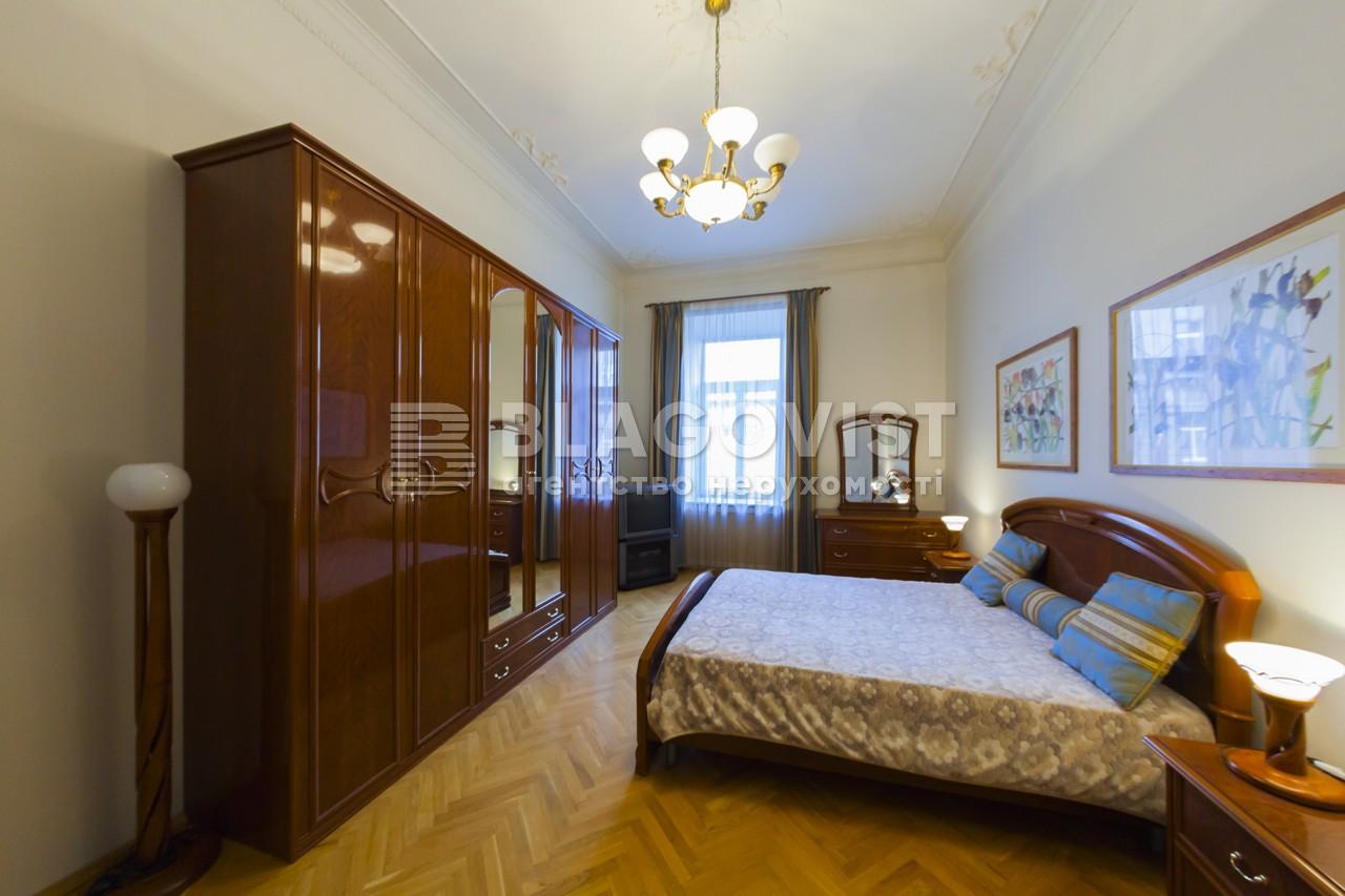 Квартира C-87989, Хрещатик, 15, Київ - Фото 10