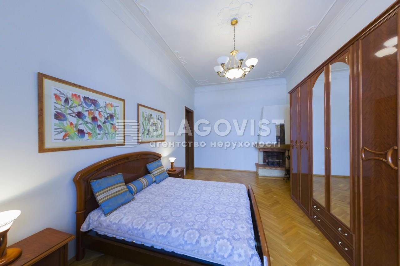 Квартира C-87989, Хрещатик, 15, Київ - Фото 11