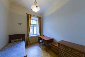 Квартира C-87989, Хрещатик, 15, Київ - Фото 12