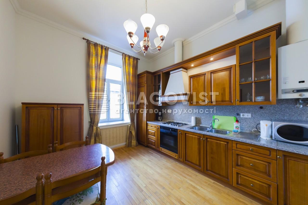 Квартира C-87989, Хрещатик, 15, Київ - Фото 14