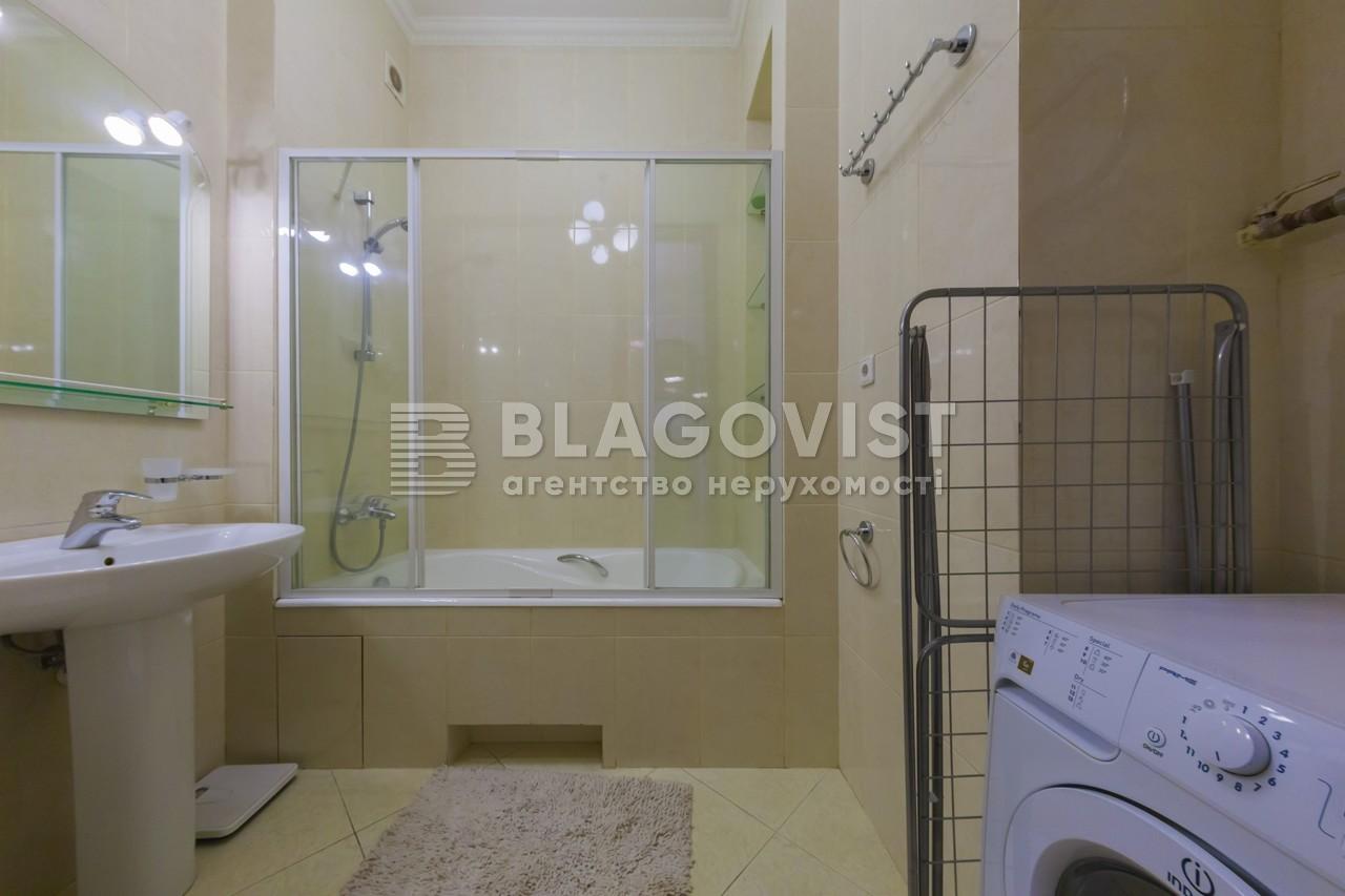 Квартира C-87989, Хрещатик, 15, Київ - Фото 16