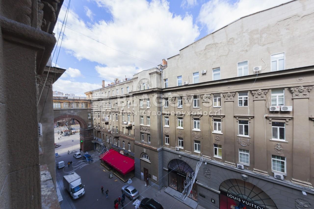 Квартира C-87989, Хрещатик, 15, Київ - Фото 20