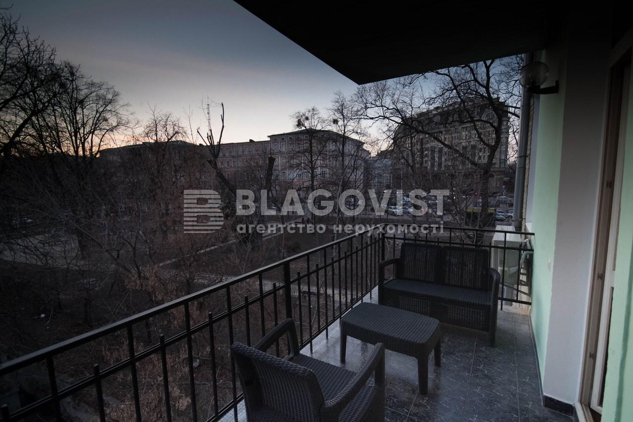 Квартира A-92180, Михайловская, 21, Киев - Фото 16