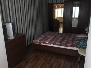 Квартира H-39358, Автозаводская, 5а, Киев - Фото 9