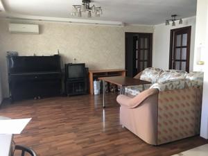 Квартира H-39358, Автозаводская, 5а, Киев - Фото 7