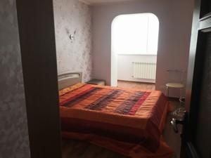Квартира H-39358, Автозаводская, 5а, Киев - Фото 14