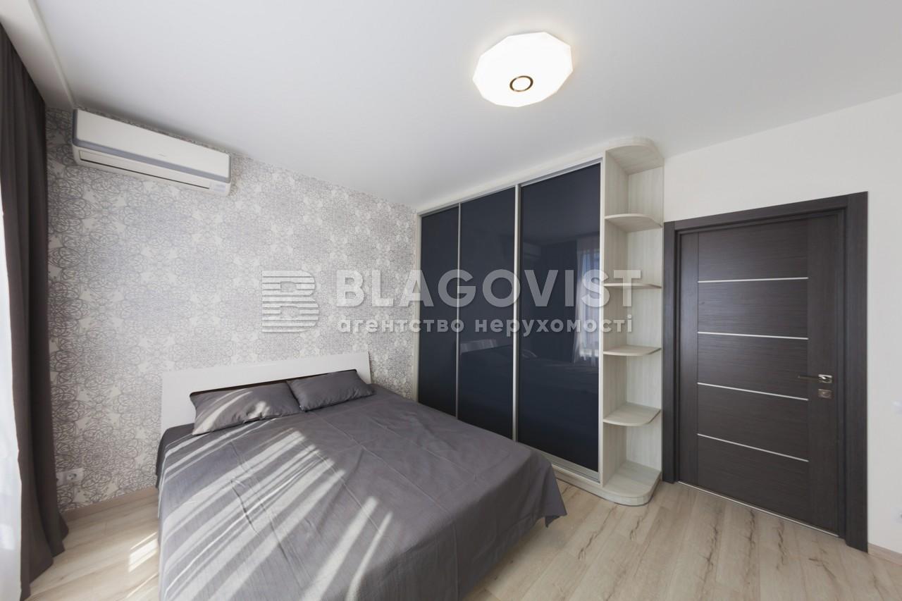 Квартира F-37634, Зарічна, 1б, Київ - Фото 11