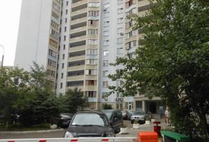 Квартира H-46007, Григоренка П.просп., 15, Київ - Фото 3
