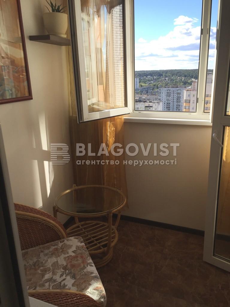 Квартира Z-1882525, Калнишевского Петра (Майорова М.), 7, Киев - Фото 18