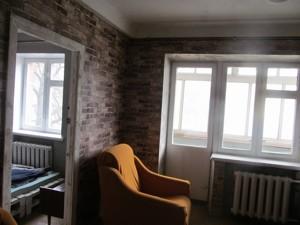 Квартира Нежинская, 16, Киев, C-103833 - Фото 2