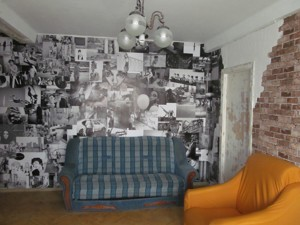 Квартира Нежинская, 16, Киев, C-103833 - Фото 3