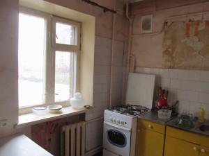 Квартира Нежинская, 16, Киев, C-103833 - Фото 7