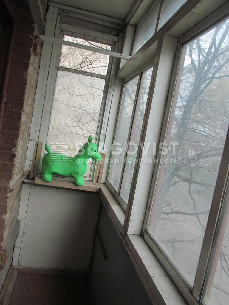 Квартира C-103833, Нежинская, 16, Киев - Фото 9