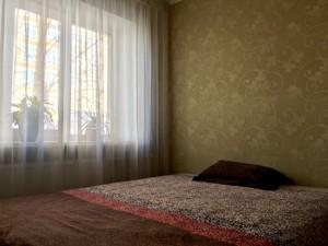 Квартира Лумумбы Патриса, 13, Киев, D-32414 - Фото 11