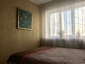 Квартира Лумумбы Патриса, 13, Киев, D-32414 - Фото 10