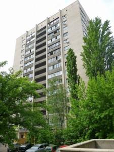 Apartment Florentsii, 1/11, Kyiv, P-28295 - Photo3