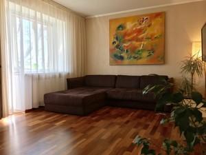 Квартира Лумумбы Патриса, 13, Киев, D-32414 - Фото 5