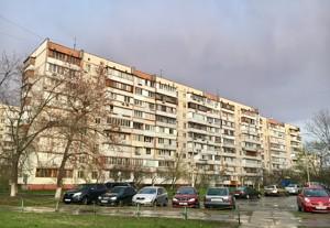 Квартира H-31902, Героев Сталинграда просп., 42б, Киев - Фото 1