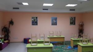 Нежилое помещение, Порика Василия просп., Киев, Z-717712 - Фото 4