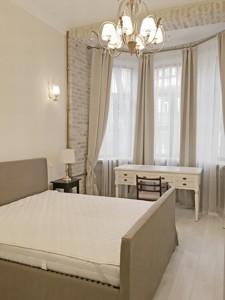 Квартира Перемоги просп., 37г, Київ, R-6500 - Фото 4