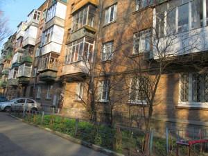 Квартира Ольжича, 12, Киев, Z-722309 - Фото 1