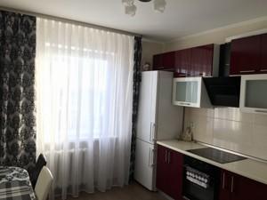 Квартира C-103755, Белицкая, 18, Киев - Фото 11