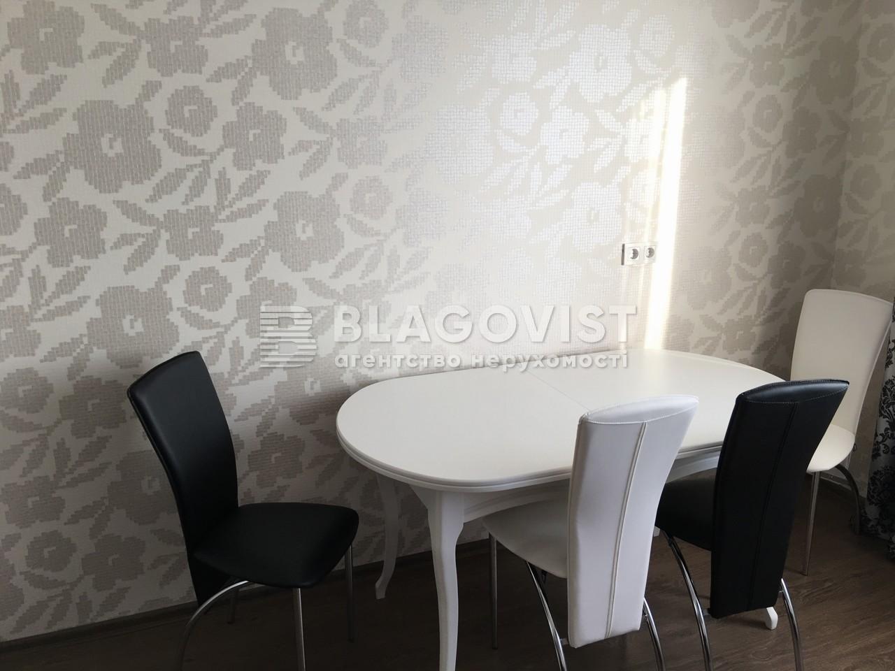 Квартира C-103755, Белицкая, 18, Киев - Фото 13