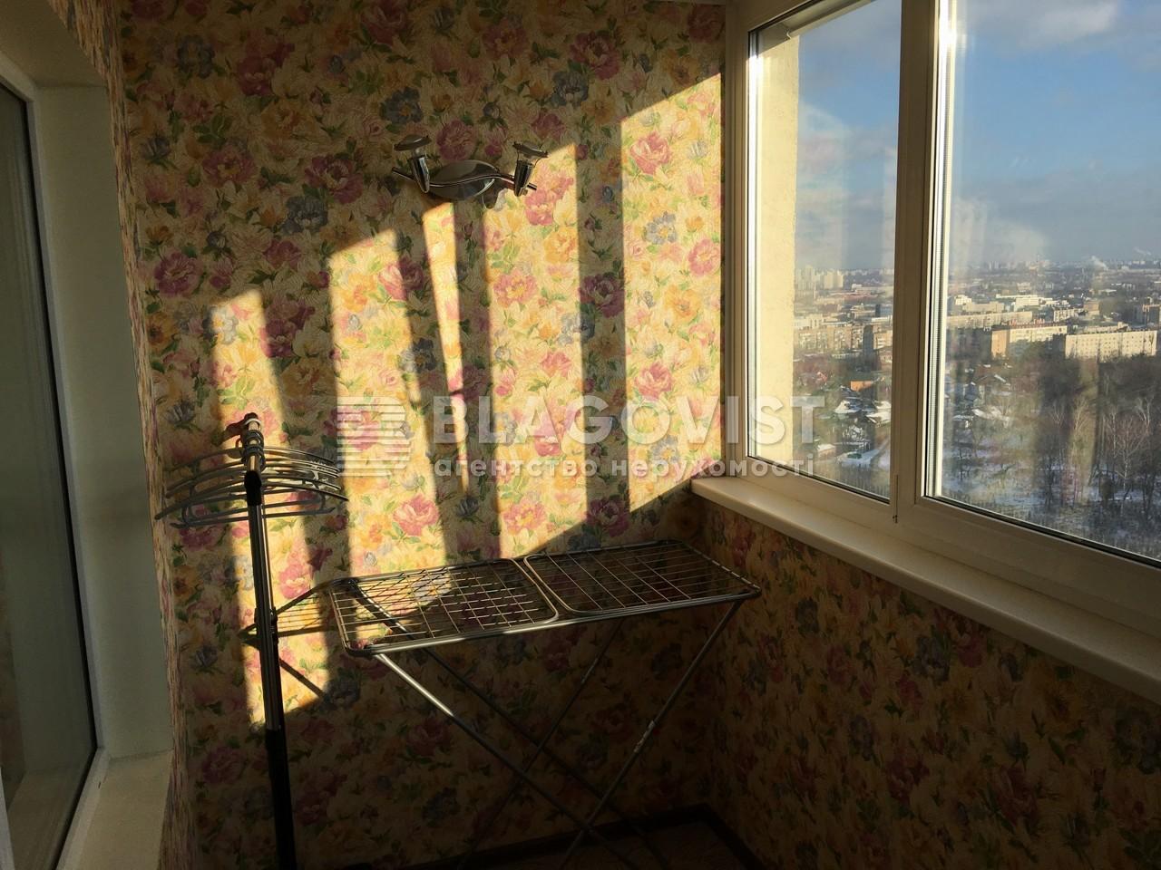 Квартира C-103755, Белицкая, 18, Киев - Фото 19