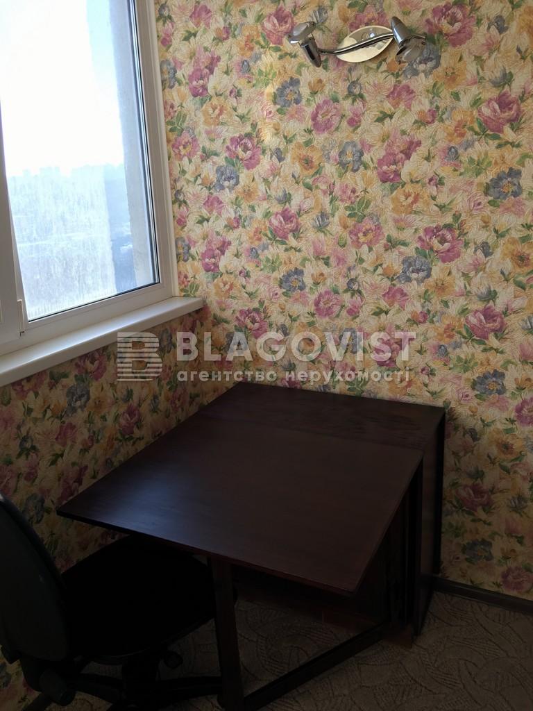 Квартира C-103755, Белицкая, 18, Киев - Фото 20