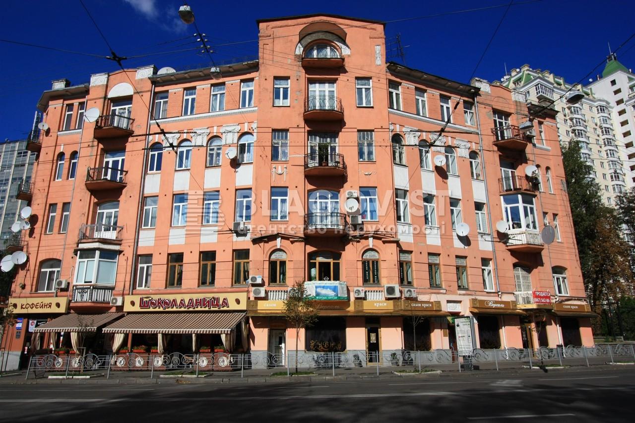 Офіс, C-104821, Січових Стрільців (Артема), Київ - Фото 1