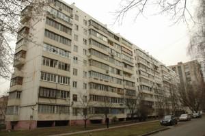 Квартира Пироговского Александра, 4, Киев, Z-103715 - Фото