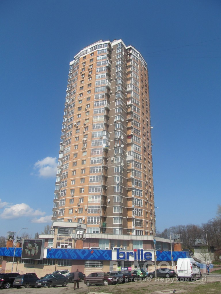 Квартира E-35798, Чоколовский бул., 42а, Киев - Фото 1