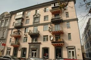 Квартира Ігорівська, 5, Київ, Z-644944 - Фото3