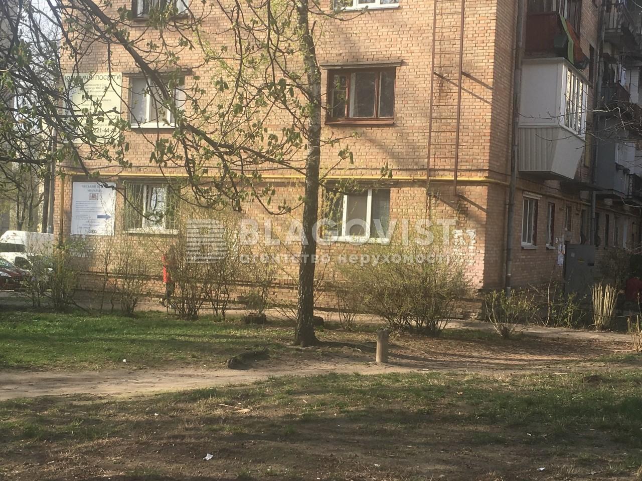 Офіс, A-107404, Краснова М., Київ - Фото 4