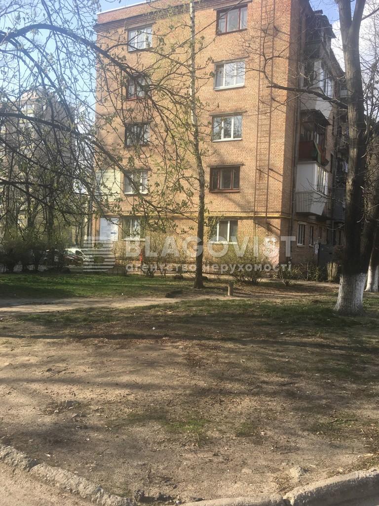 Офіс, A-107404, Краснова М., Київ - Фото 3