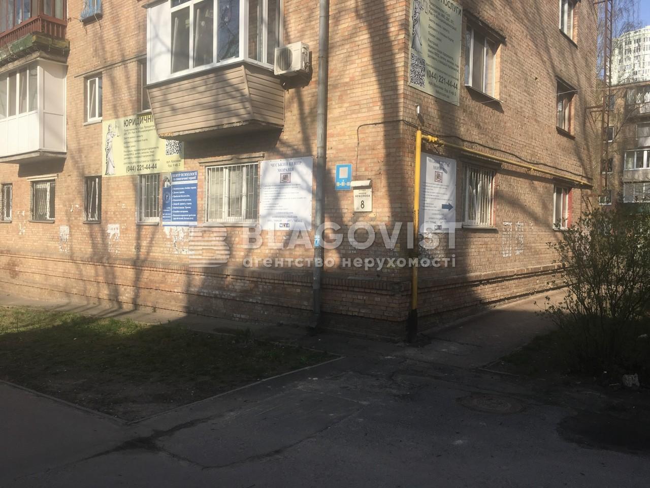 Офіс, A-107404, Краснова М., Київ - Фото 9