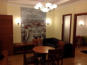 Квартира Жилянская, 59, Киев, Z-1159635 - Фото3