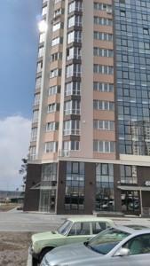 Квартира Чорновола, 6, Бровари, F-37929 - Фото