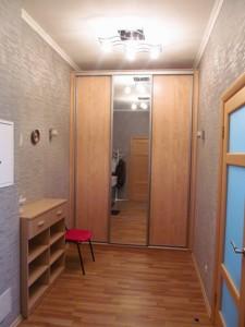 Квартира Московская, 46/2, Киев, G-15990 - Фото 16